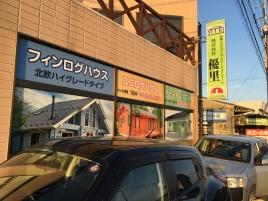 tokyo[1] - コピー / / / / / /